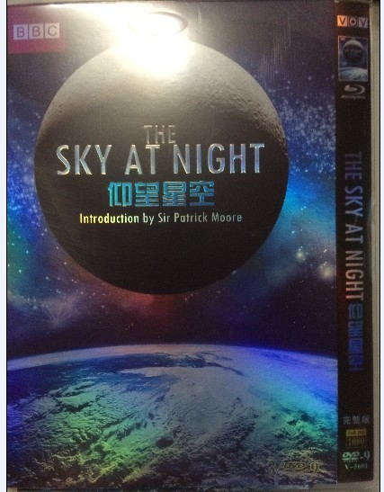 The Sky At Night Season 1 DVD Box Set