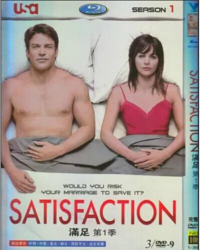 Satisfaction Season 1 DVD Box Set