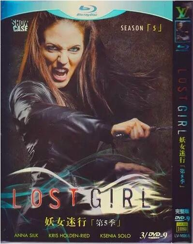 Lost Girl Season 5 DVD Box Set
