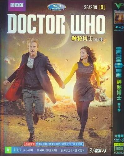 Doctor Who Season 9 DVD Box Set