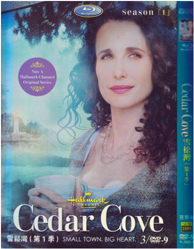 Cedar Cove Season 1 DVD Box Set