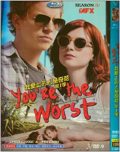 You\'re the Worst Season 1 DVD Box Set