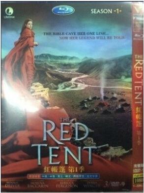 The Red Tent Season 1 DVD Box Set