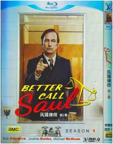 Better Call Saul Season 1 DVD Box Set